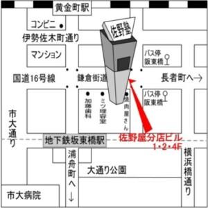 佐野塾 地図